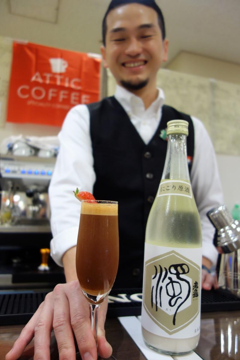シャンパングラスに注ぐ、コーヒーと日本酒のコラボカクテル「苺のシュカラート」。店頭では、コーヒー豆、にごり生酒「濁」(1本1,450円)も販売する。