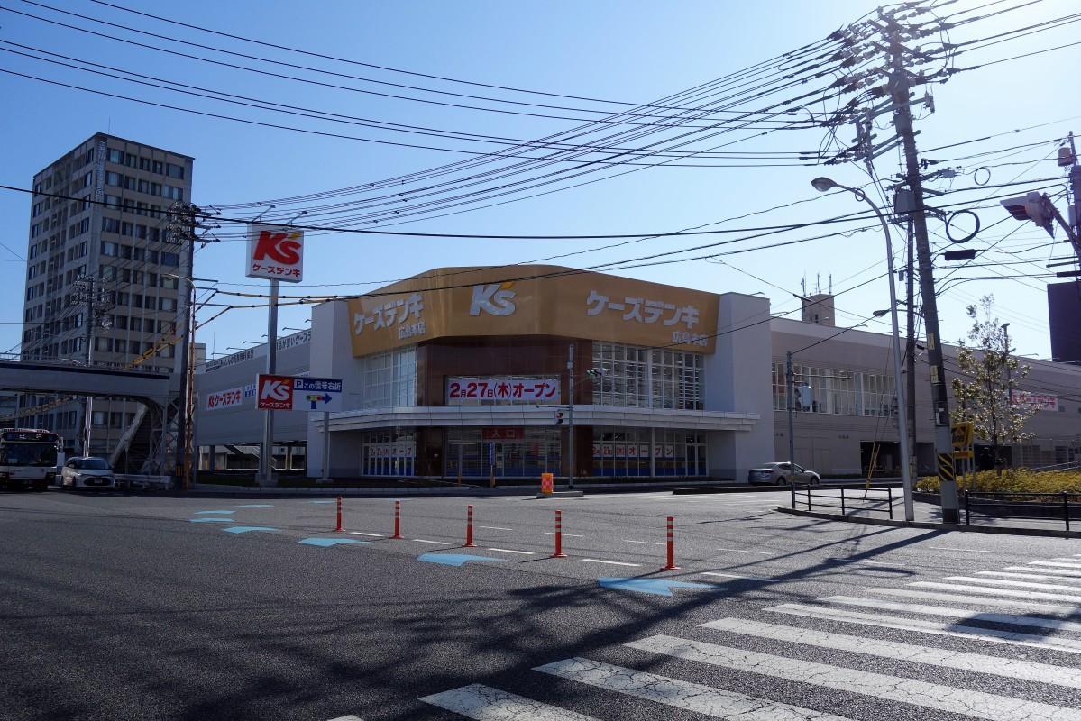 マツダスタジアムや広島銀行本店の仮店舗にも近い「ケーズデンキ広島本店」外観