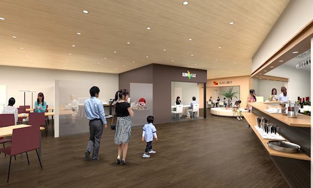 2021年秋にオープンする「もみじ銀行向洋支店」2階フロアのイメージパース