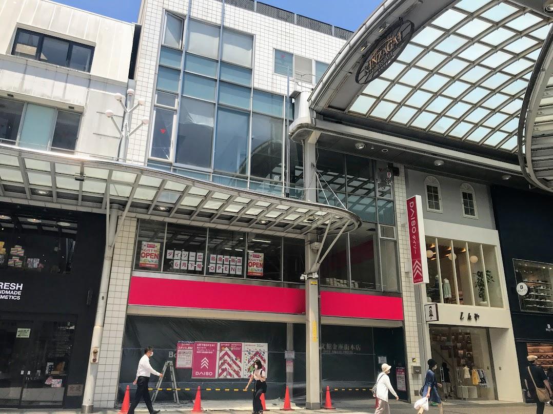 5月10日に閉店した老舗書店「廣文館 金座街本店」跡にダイソーが出店する