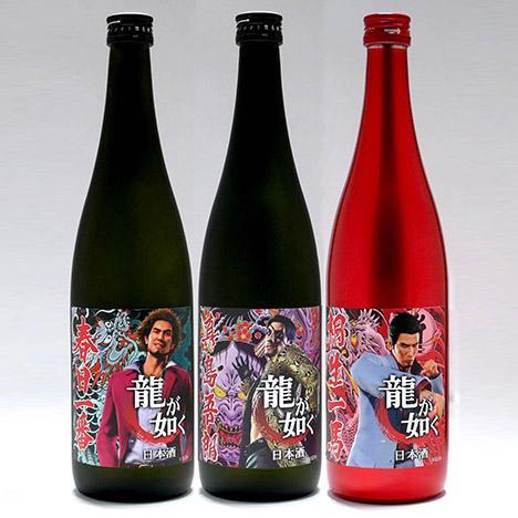 「龍が如く」の主要キャラクター「桐生一馬」「真島吾朗」「春日一番」をラベルにデザインした日本酒