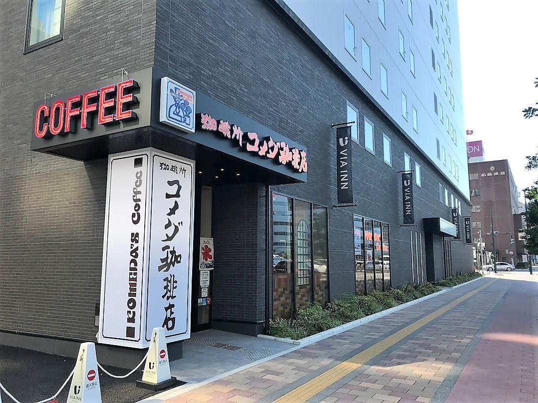 広島駅新幹線口の複合ビル「グラノード広島」向かいにオープンした「コメダ珈琲店」