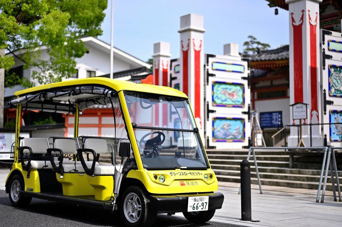 尾道・瀬戸田町で運行が始まる「グリーンスローモビリティ」