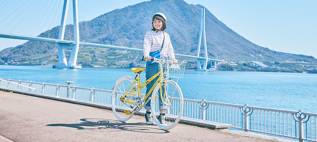 若い女性をターゲットに、サドルやペダル、ハンドルをレモン色にデザインした「しまなみレモンバイク」