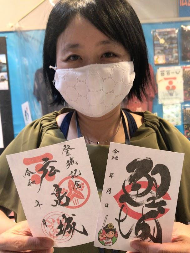 「広島城」「鯉城」の御城印を発売する広島城。日付は空欄のまま、販売する。
