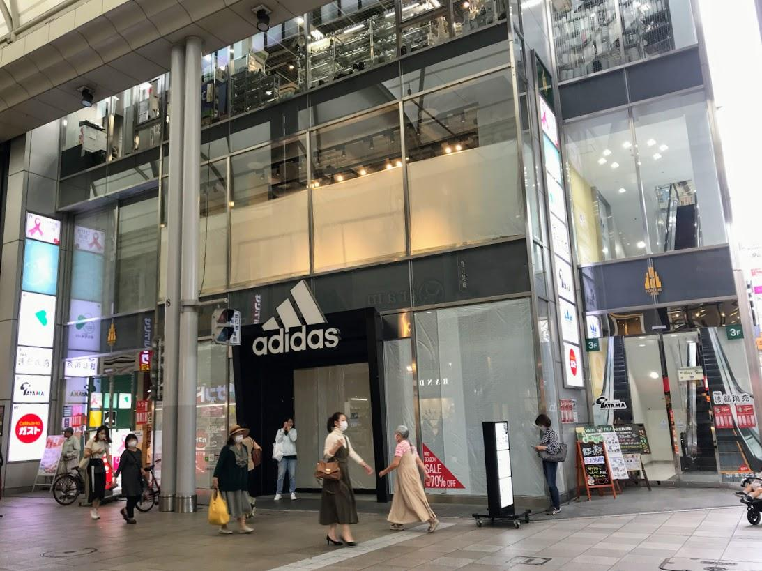 9月22日に閉店した広島本通り商店街の「アディダスブランドコアストア広島」外観