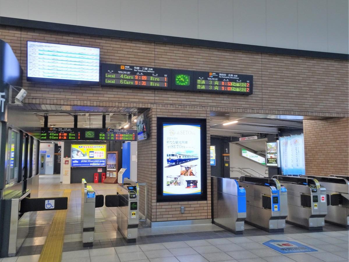 広島県で10月1日から始まる「せとうち広島デスティネーションキャンペーン」合わせて9月29日にリニューアルした呉駅