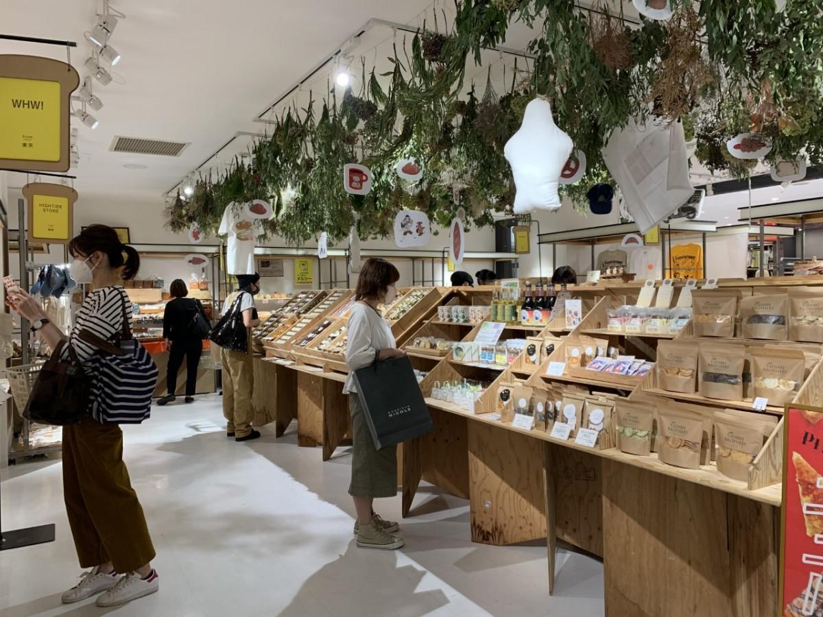 今月2日から広島パルコで始まった「パンタスティック」会場