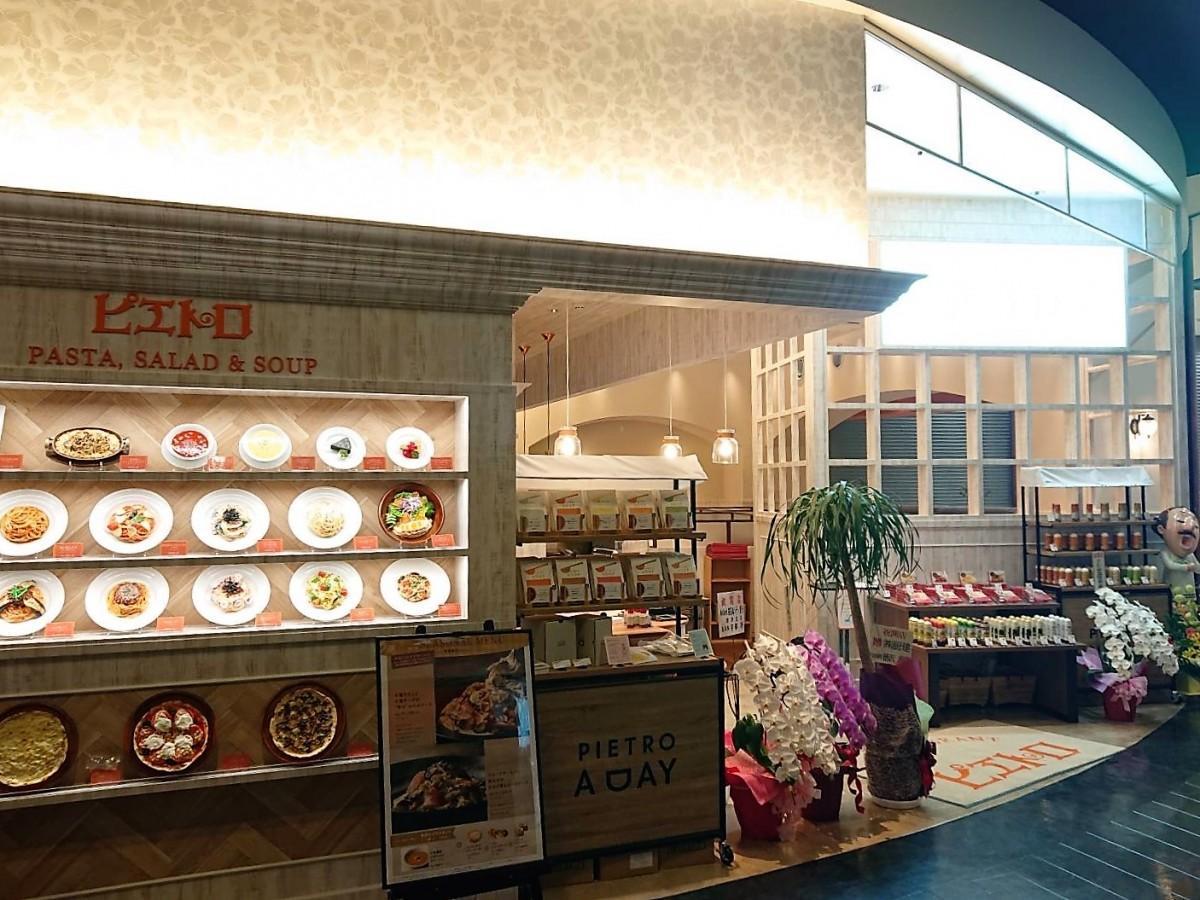 ピエトロが約20年ぶりに広島に出店したレストラン「ピエトロ イオンモール広島府中店」外観