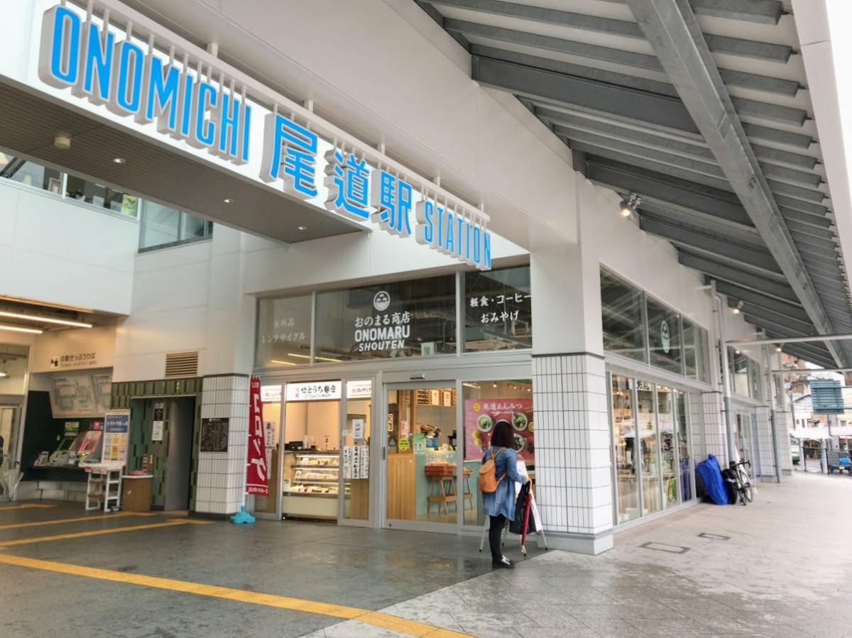 ホテルや飲食店4店舗とコンビニが入る尾道駅外観