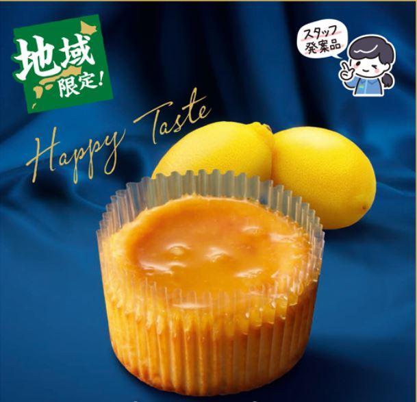 広島のファミリーマート働くスタッフが考案したデザート「チーズチーズレモン」