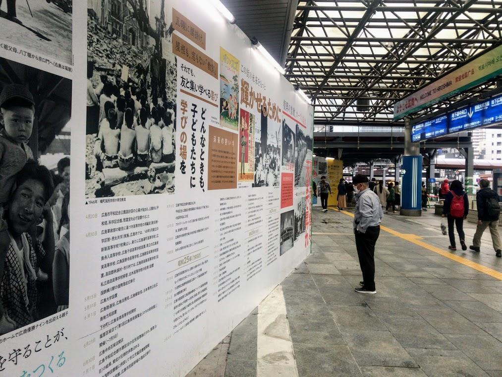 広島駅南口では、「ヒロシマプライド」をテーマに工事用仮囲いを装飾している