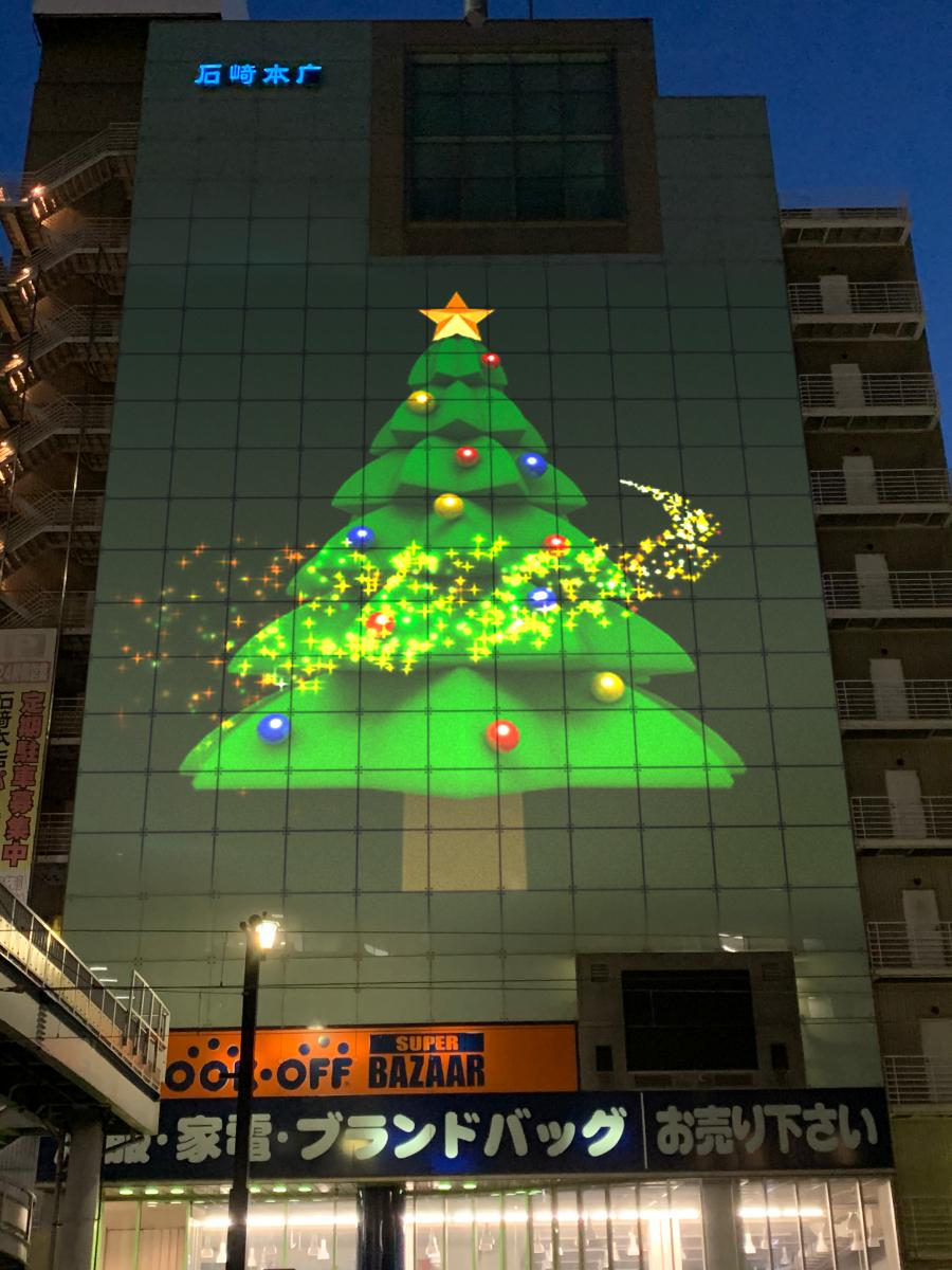 ブックオフ広島大手町店がテナントとして入る「石崎本店ビル」外観。クリスマスツリーなどの映像投影を行う