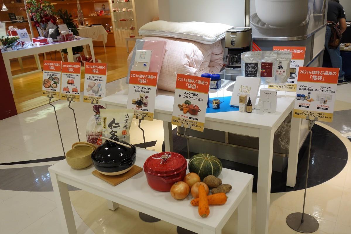 福屋の社員がセレクトした人気福袋15種類のうち、11種類を館内の各売り場で展示する。いずれもオンラインで今月3日に販売する