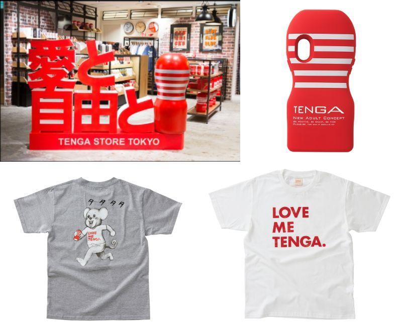 広島パルコに西日本で初めてポップアップショップ「TENGA STORE TOKYO」がオープンする。写真は取り扱い商品の一部と店舗イメージ。