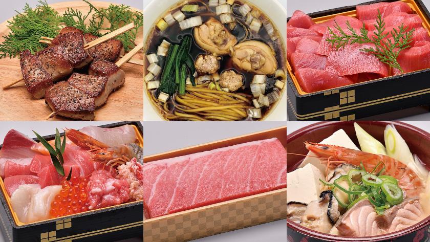 広島初開催となる「築地場外市場フェアin 広島」で販売する水産物の一例。