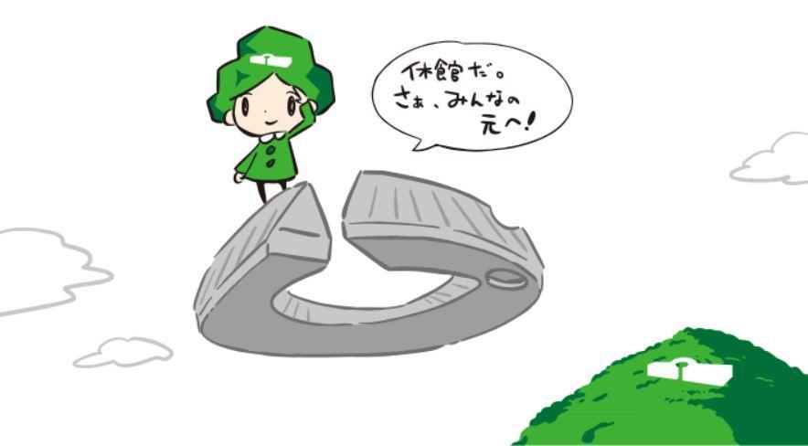 広島出身の漫画家・西島大介さんがデザインしたキャラクター「無題」さん。現在は、美術館の休館を知らせる媒体に登場している