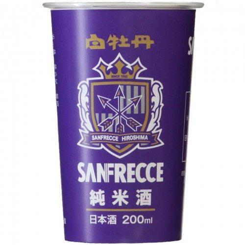 白牡丹酒造とサンフレッチェ広島のコラボカップ酒「純米サンフレカップ」