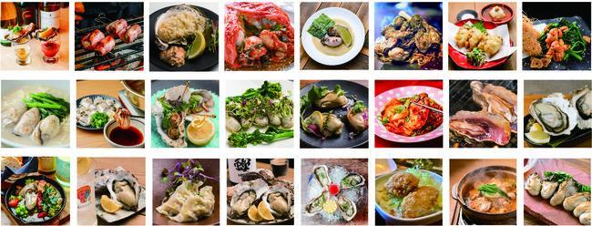 JR広島駅西側エリアの「エキニシ」で営業する28店が春カキを使った料理を提供する。写真は、焼きガキ、ベーコン巻きカキ串、白いカキフライ、カキの天ぷらなど。