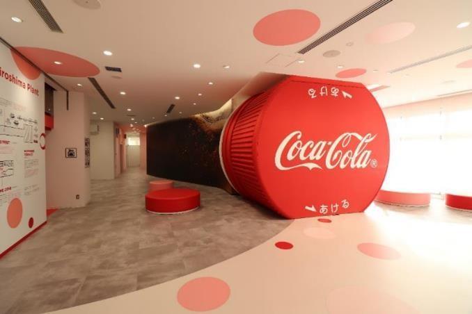 広島工場の見学施設内に設ける「ボトルシアター」