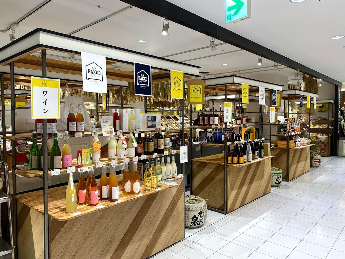 パンや関連食品、雑貨を集めたパンタスティック」会場。日本酒や焼酎などのアルコールと味噌、醤油、チーズなども扱う