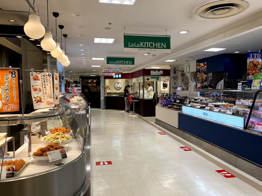 ENEOS買物代行のサービスを導入した福屋八丁堀本店の食品フロア