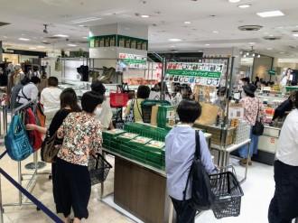 広島にスーパーマーケット「紀伊国屋」の期間限定店 200点以上を一堂に