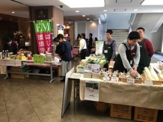 広島で「食と農の映画祭」 今年は美術館で上映、マルシェも