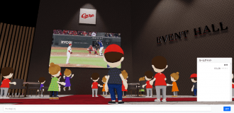 広島のプロスポーツをデジタル空間で応援 コロナ禍で新たな観戦スタイル