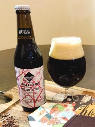 広島の地ビール醸造所が「チョコレートビール」 バレンタインに合わせ販売