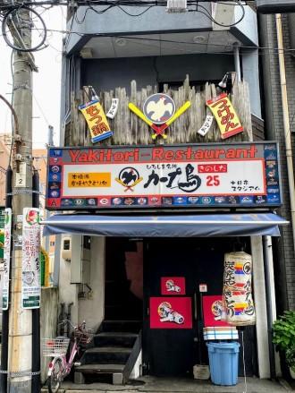 広島にもKing Gnuシークレットライブの手掛かり 「拡声器」のビジュアル登場