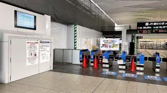 広島駅の在来線に初の待ち合いスペース 来年夏の利用開始へ