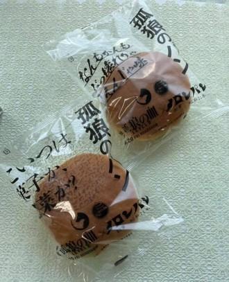 広島・呉の「メロンパン」が「孤狼のパン」 映画「孤狼の血」続編とコラボで