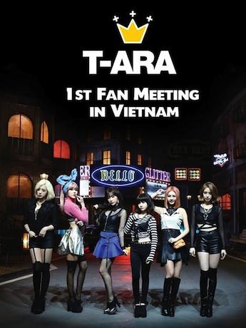 韓国の人気女性歌手グループT-ARA