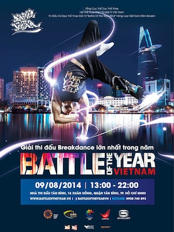 ホーチミンで世界最大のブレークダンス大会の予選が開催される