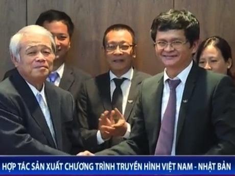 ベトナムの国営放送局VTVとTBSは協定を締結