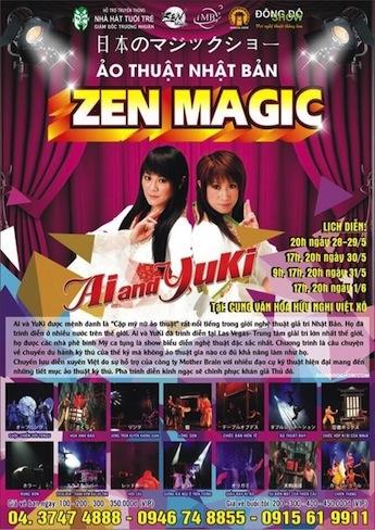 ホーチミン市のGia Dinh公園で開催される「Zen Magic」のポスター