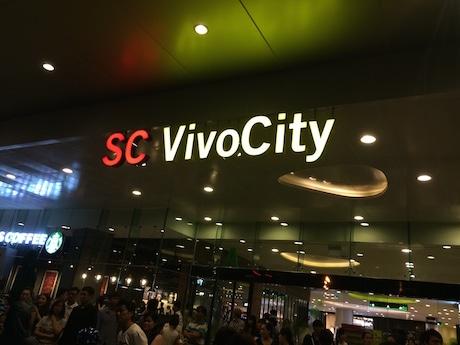 フェスを開催するトレードセンター「Rooftop Vivo City」