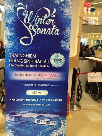 冬祭り「Winter Sonata」