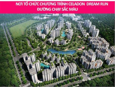 イベントを開催する「Celadon Tan Phu」 ©Celadon Dream Run