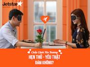 ベトナムの航空会社が独身者向け企画 「恋人とデートする権利も