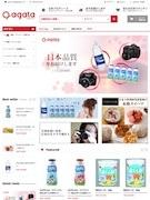 ベトナムで日系通販サイト「agata japan」の取り扱いブランド数を公表