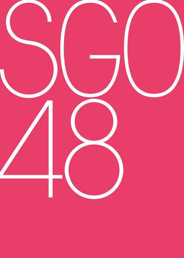 「蓮の花」をイメージしたカラーを配した「SGO48」のロゴ