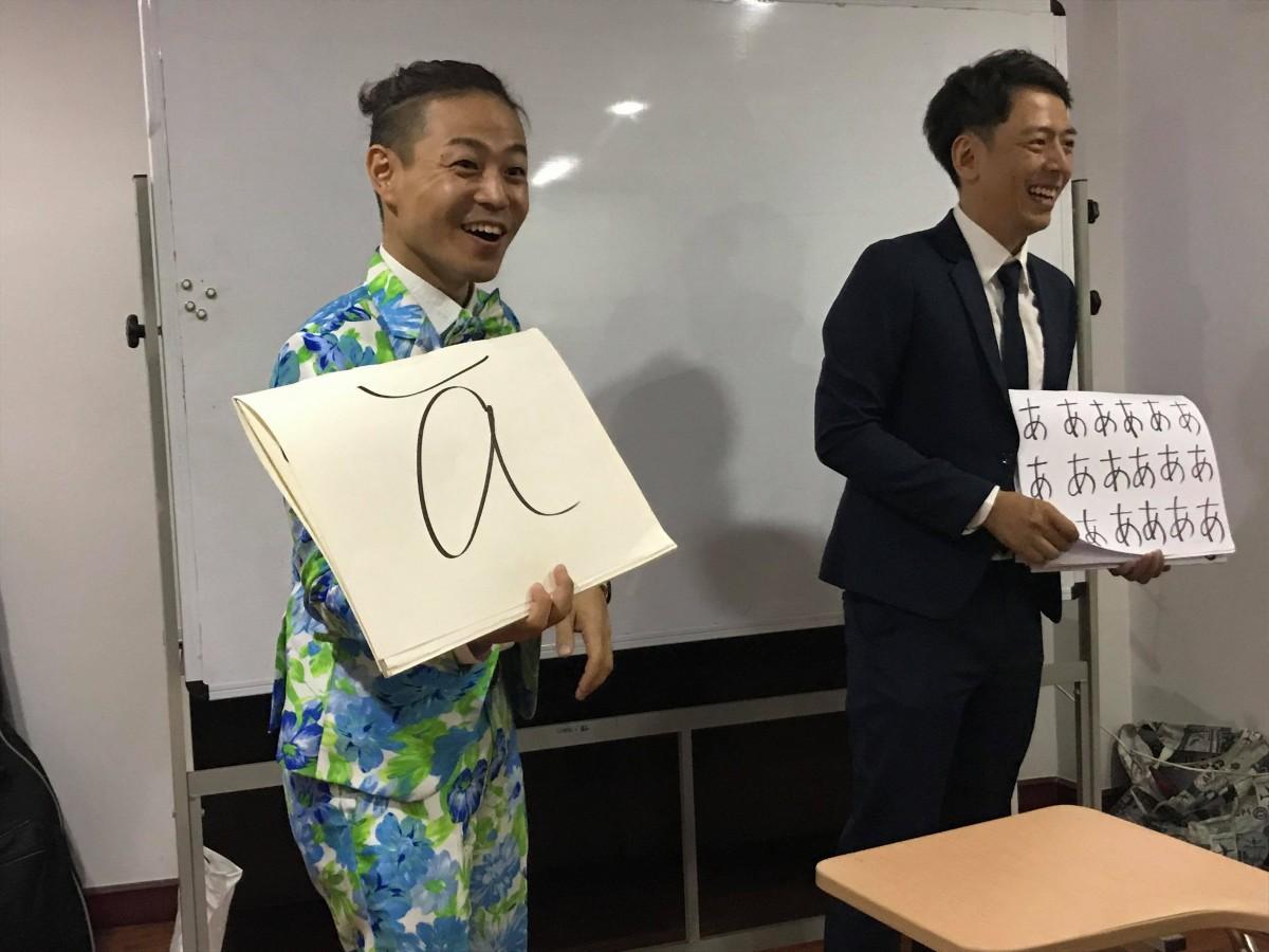 (左から)「ダブルウィッシュ」ボケ担当の中川新介さん、ツッコミ担当の井手一博さん