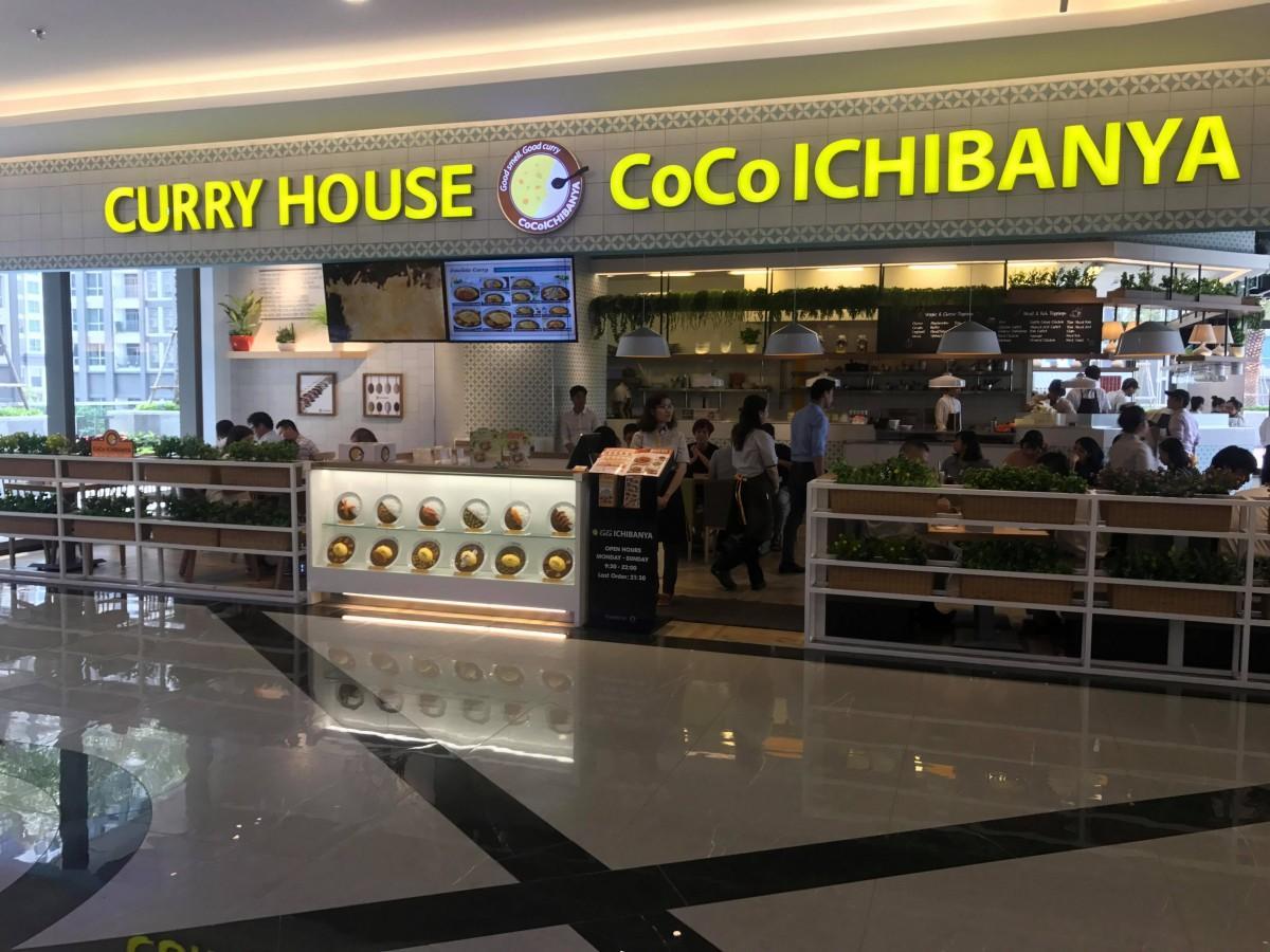 「カレーハウスCoCo壱番屋」Landmark 81 店