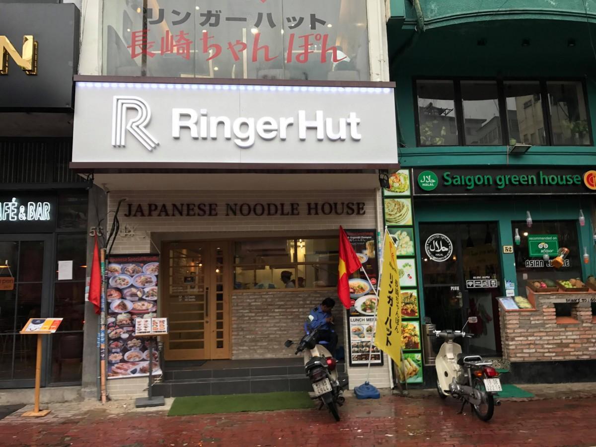 長崎ちゃんぽんリンガーハット ベトナムTruong Dinh店