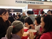 鑽石山で日本のラーメンイベント-各地から5店舗出店、「一蘭」に行列