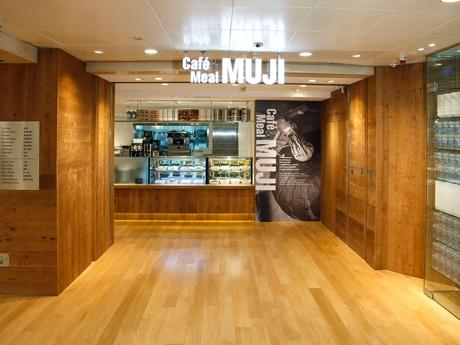 海外初出店の「Cafe&Meal MUJI」