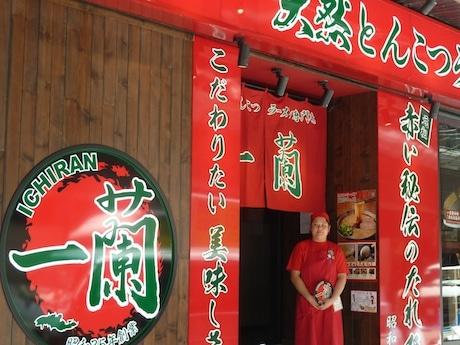 銅鑼湾のJaffe Roadにオープンする「一蘭」