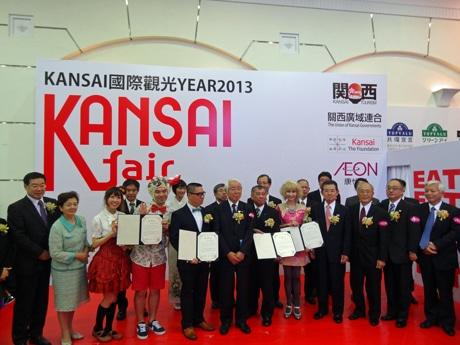 AEON香港コーンヒル店で開催された「関西観光展・物産展」オープニングセレモニー